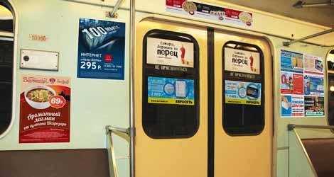 Агенство размещения рекламы в метро санкт-петербурга google adwords earn money