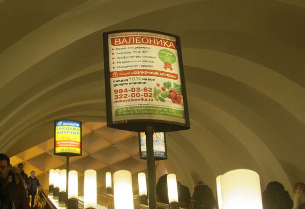 Рекламно производственное агентство санкт-петербург